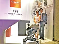 滿足親子旅遊全方位需求 Combi推多用途跨界嬰兒推車