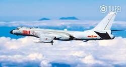 轟-6K可外掛36彈 能載陸版炸彈之父