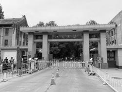 北京保安(上)