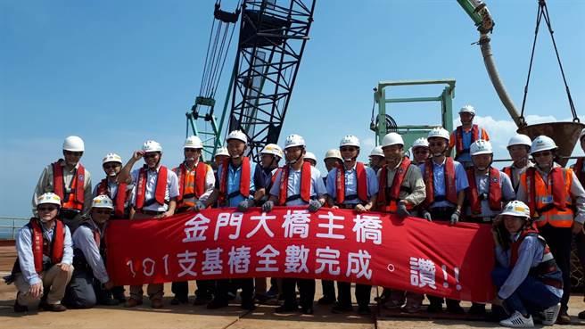 金門大橋基樁101支全數完成,往預定施工目標大步邁進。(縣府提供)
