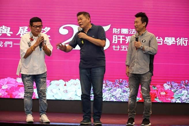 許效舜(左起)、澎恰恰與郭子乾台上演出精采。(肝基會提供)