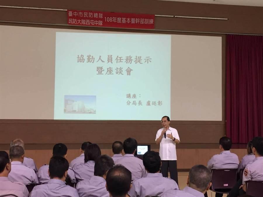 台中市警局第六分局辦理108年度,民防西屯中隊基本暨幹部訓練。(陳世宗翻攝)