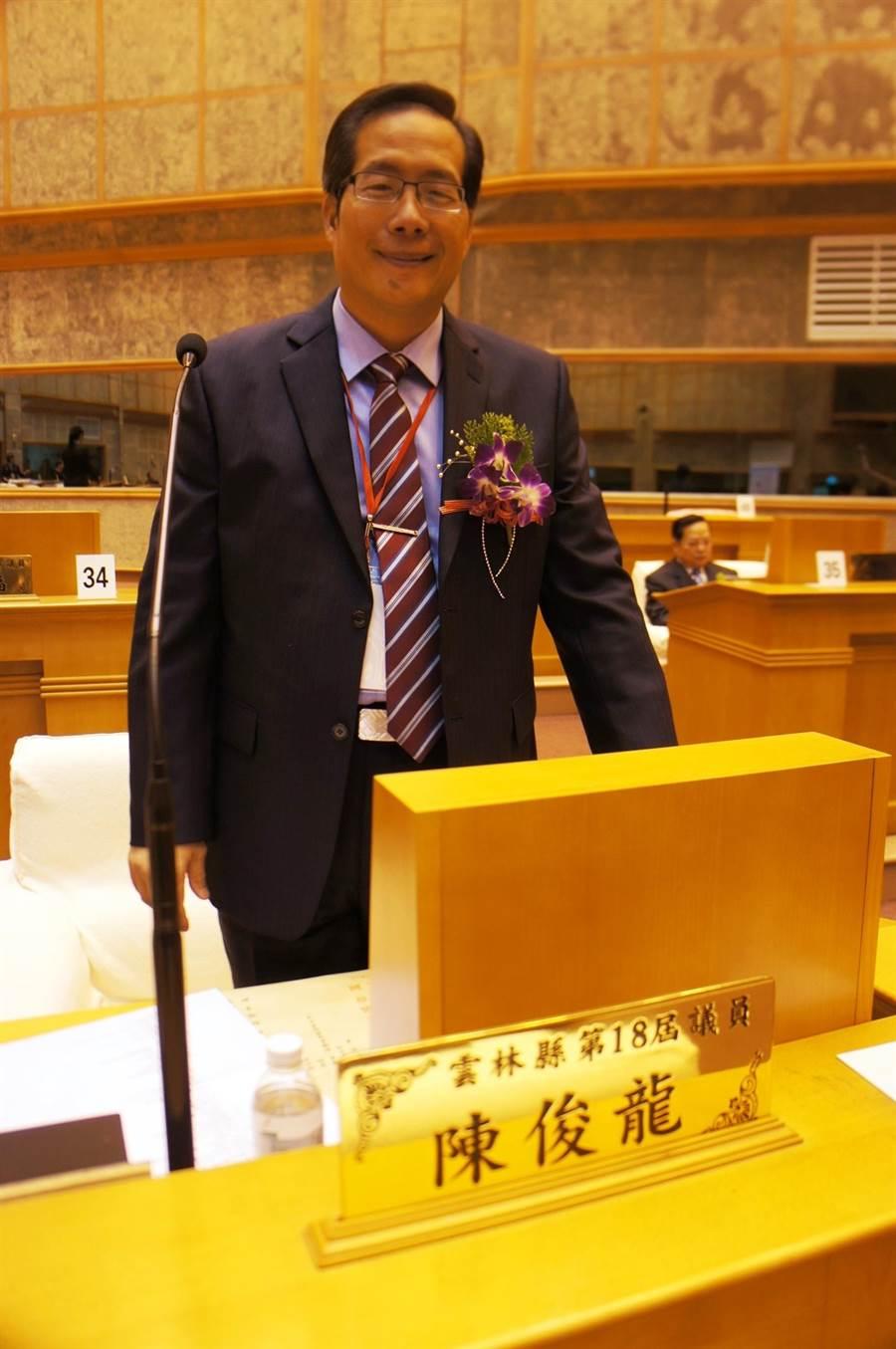 縣議員陳俊龍也暖身參選海縣議員。(資料照片/周麗蘭攝)