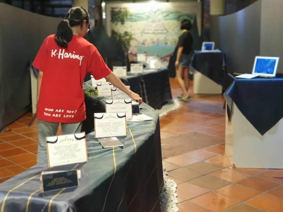 「齁齁滾-龍神村」地方生活展,與「大茅埔調查團」合作,巧妙結合水與龍神的型態。(王文吉攝)