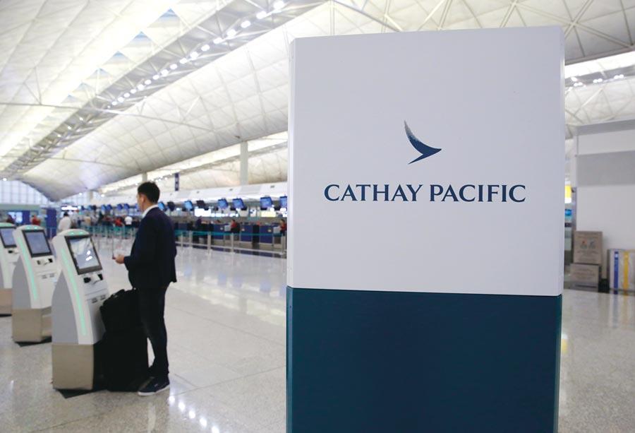 國泰航空表示,已經收到中國民航局有關指示,公司正仔細研究,會認真處理及跟進。圖/美聯社