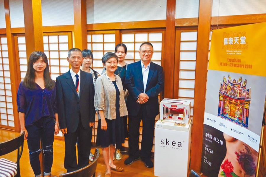 《極樂天堂》展由法國國家凱布朗利博物館及文化部駐法國代表處台灣文化中心共同主辦策畫,高雄市立美術館執行製作,於法國大受好評。(高美館提供)