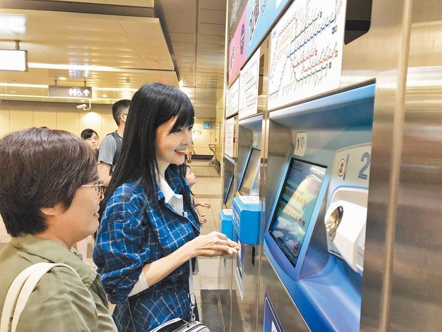 周慧敏首度體驗搭乘台北捷運,開心買票、研究路線和票價。