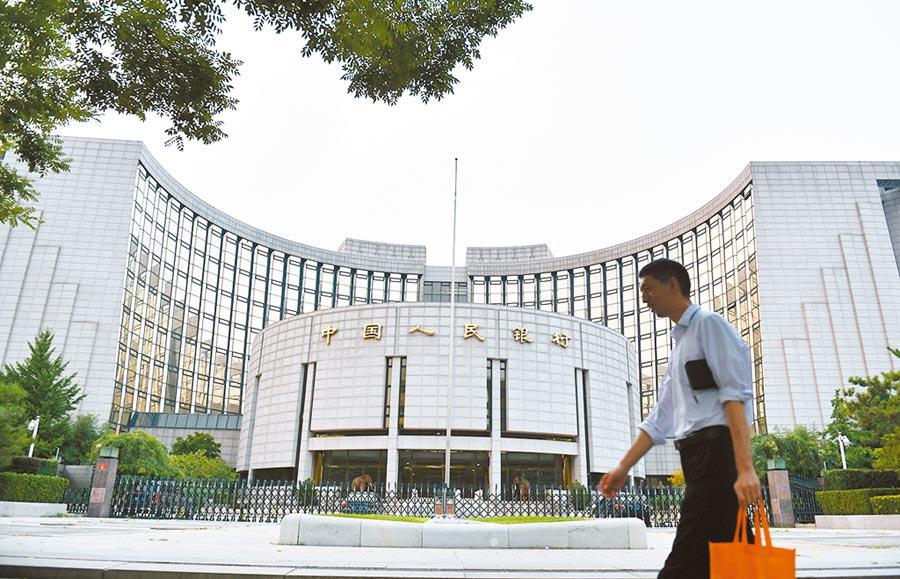 大陸貨幣政策預估未來不會大調整,圖為8月6日,北京市民從中國人民銀行前經過。(中新社)