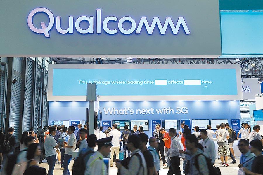 6月26日,2019年世界行動通信大會在上海召開。圖為美國高通公司帶來最新5G技術。(中新社)