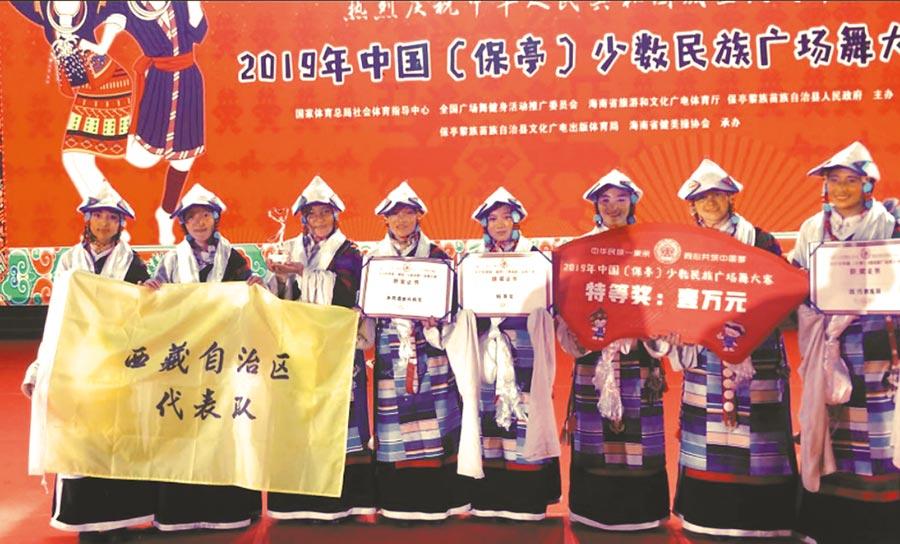 2019年中國(保寧)少數民族廣場舞大賽,熱如村鍋莊隊獲特等獎。(取自西藏比如縣網信辦)