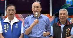 韓國瑜訪南投談郭、王:有信心他們會留在黨內