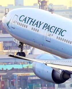 應大陸民航局要求 國泰航空將提供機組名單