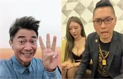 連千毅嗆吳宗憲「阿斯巴辣」 上《大熱門》把自己格調降低