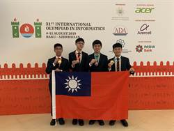 國際資訊奧賽我得2金2銅  世界排名第6