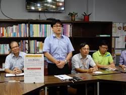 教部還成大、銘傳清白 8月公布大學校系參採學習歷程草案