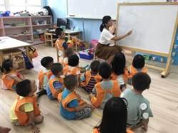 中時專欄:林祖嘉》幫年輕人養小孩