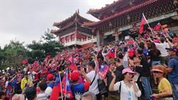 韓國瑜籲大家用最後力氣 投神聖一票