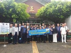 日本福島縣「MJC」合唱團 仁愛之家唱出祈禱與感謝