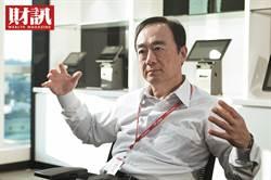 振樺跨界結盟 強攻物聯網平台商機