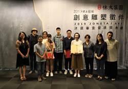 總太集團創意雕塑大賽 曾雪兒《母子象》摘金
