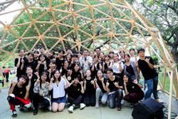 「16歲正青春藝術節」8月台南文化中心熱鬧登場