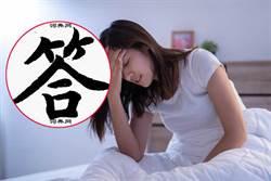 這不是幻覺 中文字不耐看 盯久愈看愈不像?