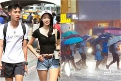颱風走了西南風來 週一北東熱 中南部灌強降雨