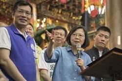 蔡英文:台灣第二季經濟成長率 四小龍第一名