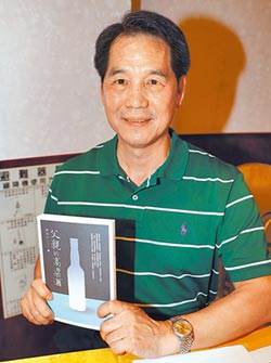 李台山圓文學夢 書寫父親的高粱酒