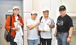 林國慶捐168萬 談小林村眼眶紅