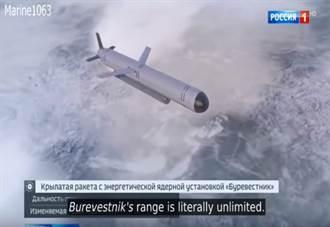 俄國飛彈基地爆炸輻射飆升 是在試驗什麼?