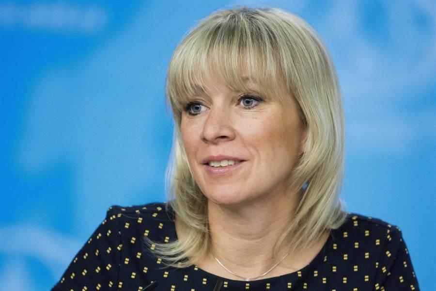 俄羅斯外交發言人沙卡洛娃。(美聯社資料照)