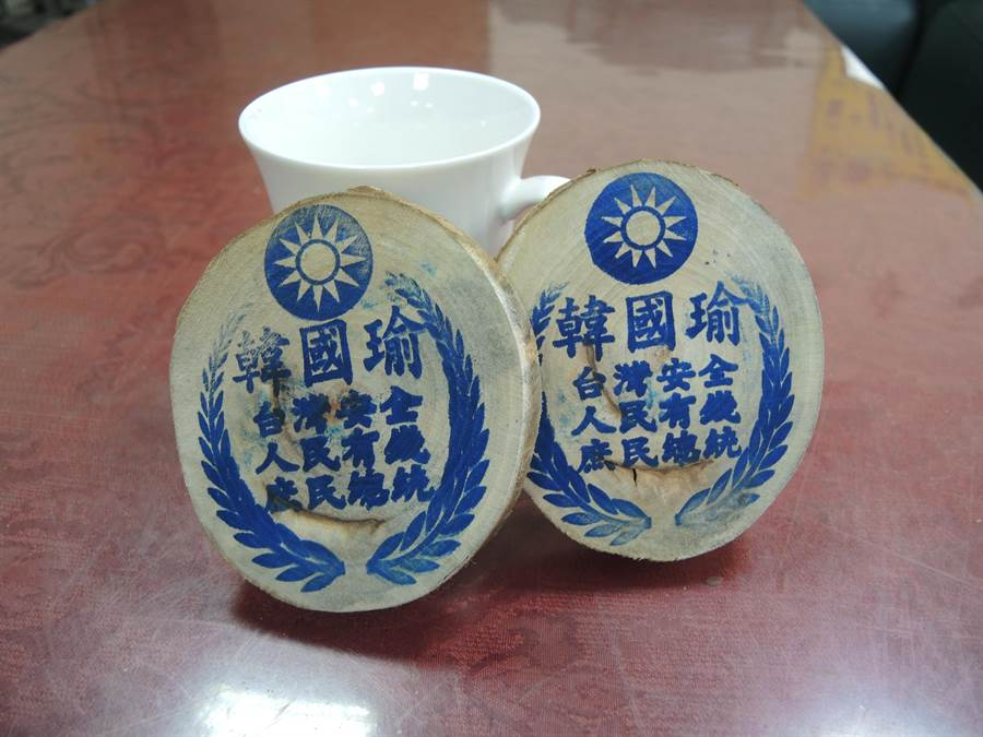 樟木製成的杯墊有淡淡的香氣,日前李姓韓粉透過民代團隊免費發放,300個被迅速索取一空。(邱立雅攝)