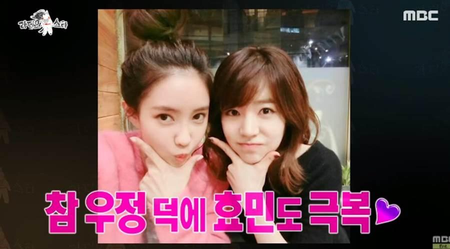 孝敏表示當時只有一起參加過綜藝節目的少女時代給她們關心,尤其是Sunny(右)。(圖/翻攝自youtube)