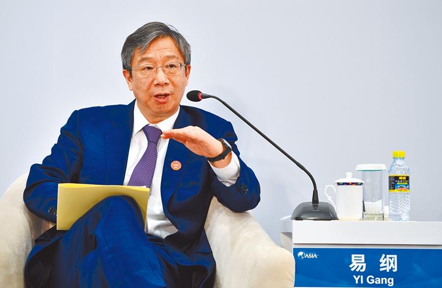 中國人民銀行行長易綱圖/新華社