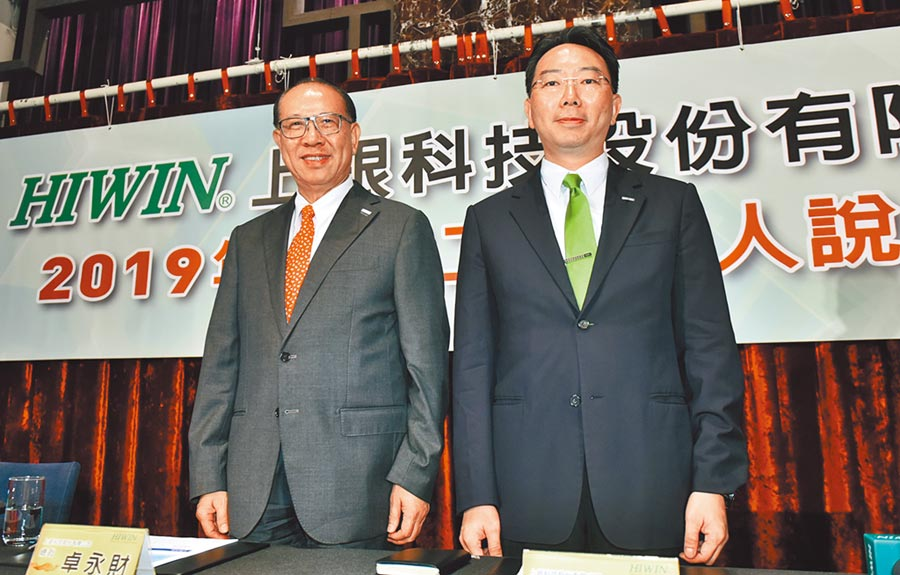 上銀集團總裁卓永財(左)與上銀科技董事長卓文恒(右)。圖/本報資料照片