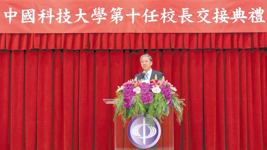唐彥博博士接任中國科技大學第十任校長後致詞。圖/中國科技大學提供