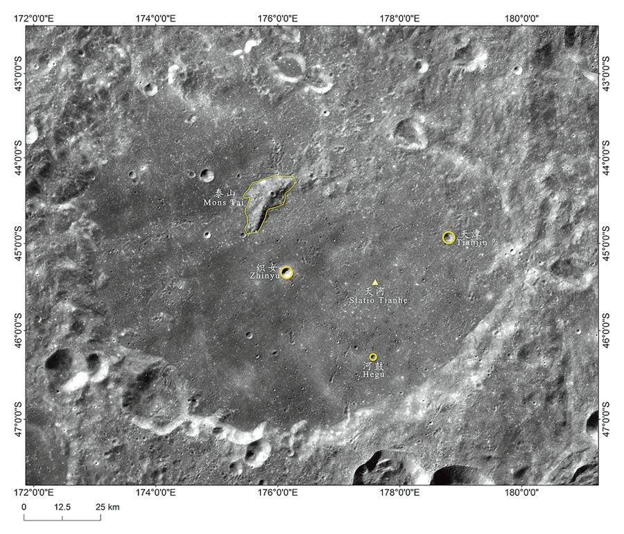 2019年2月23日,大陸發布嫦娥四號著陸區域月球地理實體命名,圖為嫦娥四號著陸區地理實體命名影像圖。(新華社)