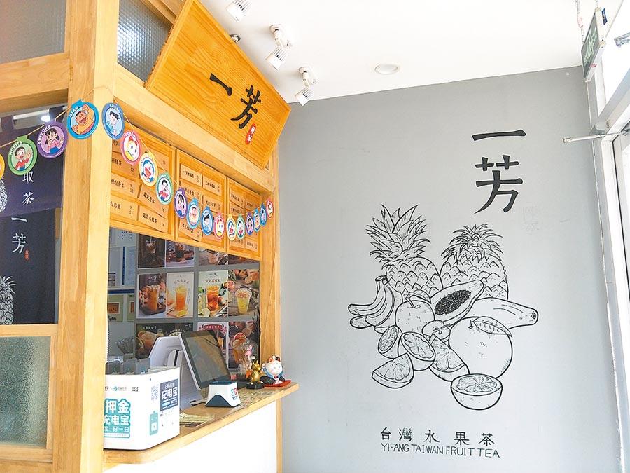 一芳台灣水果茶身陷政治風波,圖為北京雙井分店。(記者陳君碩攝)