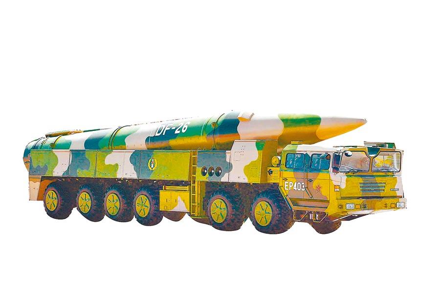 解放軍東風-26飛彈。(新華社資料照片)