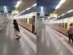 台鐵自強號大冒煙 乘客嚇到跳車