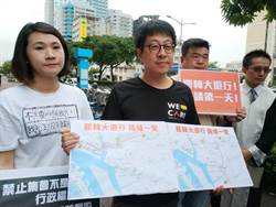 罷韓團體申請大遊行 高巿警:3天內回覆