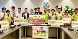 台中第二選區 民進黨推薦台灣基進陳柏惟迎戰顏寬恒