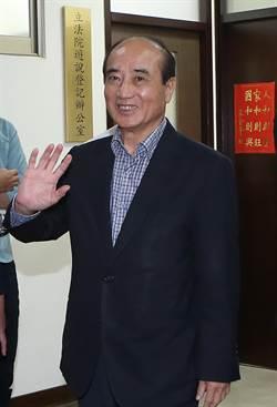 「郭柯王」三方合作 王金平:建議很好
