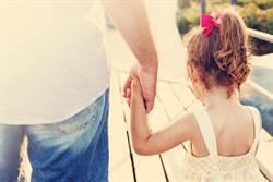 父愛如山? 想把女兒變成邊緣人......