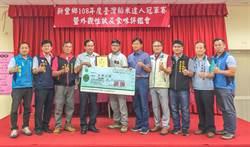 竹縣將派6農友參加全國稻米達人冠軍賽