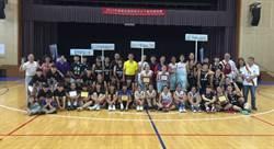 嘉耀盃國際青年女子籃球賽 首屆奠基向下扎根