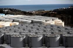 福島輻射水快沒地方放 必須根本解決