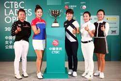 中國信託女子公開賽 地主姊妹檔望留下冠軍
