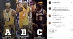 NBA》歐尼爾自認湖人史上前三大中鋒